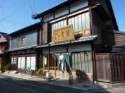 Tea Merchant's House (exterior)